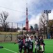 東京タワーとシュータ…