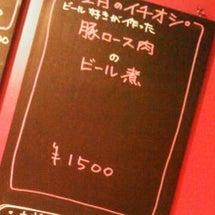 ☆3月のイチオシ☆☆…
