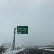 会津に行きています。