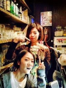 Miso Soup>
