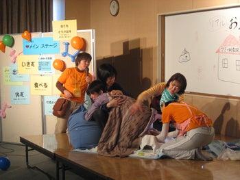 東予さんばフェスタ2014「お産劇」