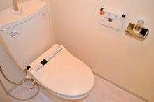 ライオンズマンション麻布十番 トイレ