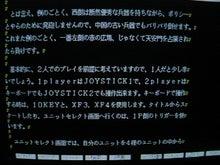 X68_TENv3G02