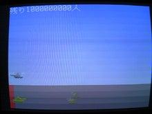X68_TENv3G11