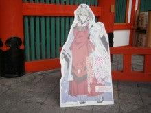 伏見稲荷神社_アニメ