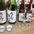 日本酒の会 貸切イベ…