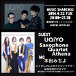 UQiYO feat…
