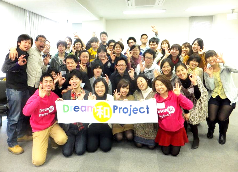 Dream和Project