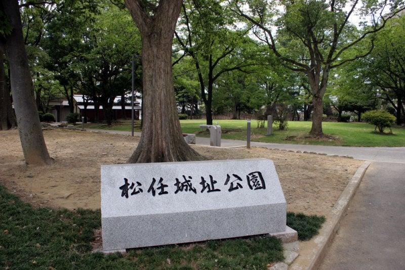 松任城/01碑