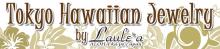 ラウレア ららぽーと磐田店のブログ-Laulea ラウレア  楽天市場 通販