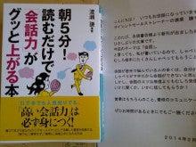 渡瀬さんのメッセージと著書