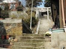 遙の家に続く階段