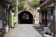 網代隧道2