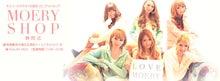 MoeryShop静岡店のブログ-facebook用看板
