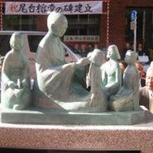 東京駅周辺で漢方医が…