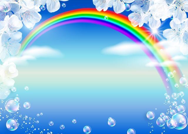 明日に掛ける虹