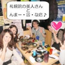 札幌でうまー・囚・
