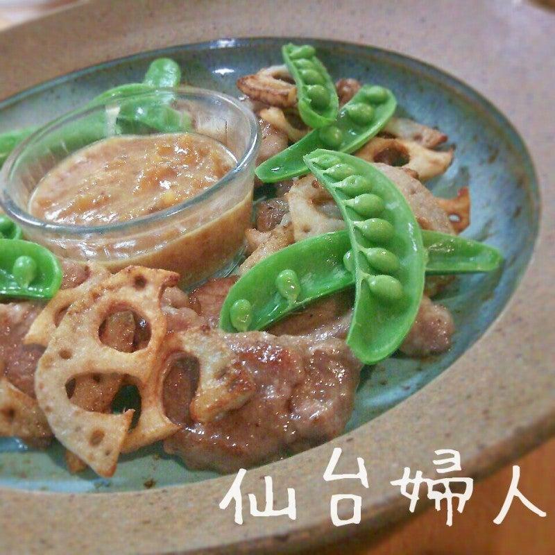 豚ロースグリル&柚子味噌ソース♪