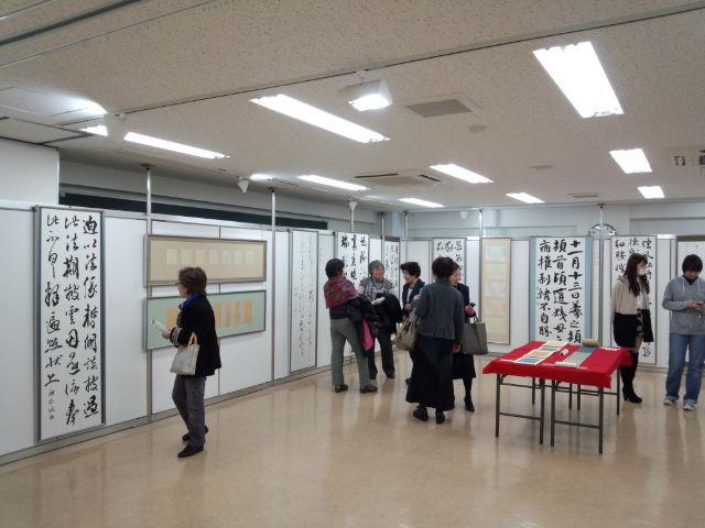 日本書道専門学校画像