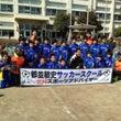 チーム273卒業式!…