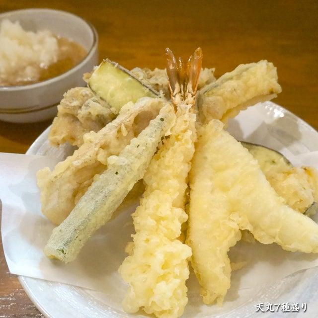 安くてうまい天丸の天ぷら