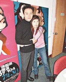 00年2月27日香港『7年3日』新城電台録音4
