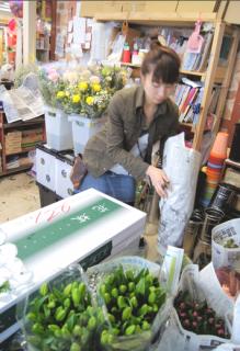 札幌 花屋 求人