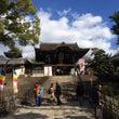 京都へ墓参り