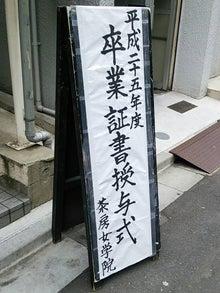 20140321_kanban