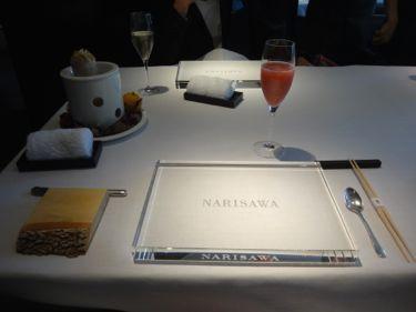 NARISAWA04
