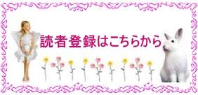 天使と女神の光のヒーリング&パワーストーンブレス☆るな☆-luna12*db