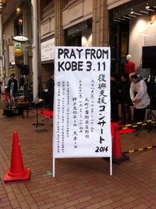 東日本震災