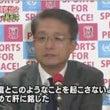 日本で在日差別を助長…
