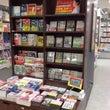 東京旭屋書店 池袋店…