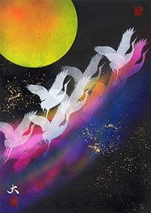 新月紫紺大作品「風上に飛べ」