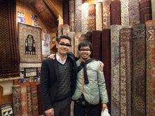 トルコ絨毯 harem47
