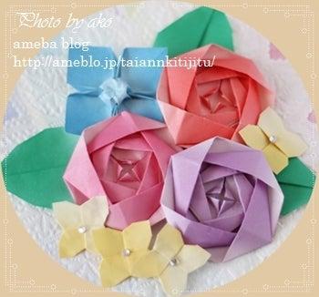 紙 折り紙 色紙 折り紙 飾り : ameblo.jp