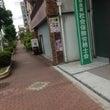 ◆ 大阪販売士協会 …