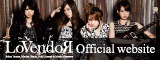 LoVendoЯオフィシャルブログ Powered by Ameba