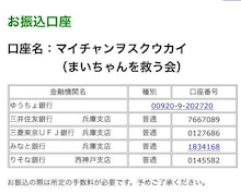 2014-03-27_01.40.08.jpg