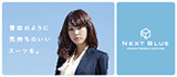 桐谷美玲オフィシャルブログ「ブログさん」by Ameba-NEXTBLUE