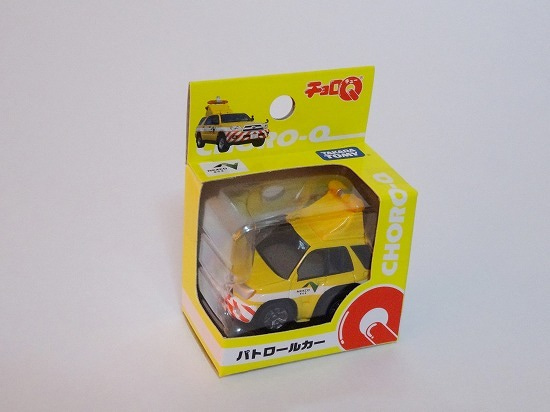 Higashinihon5