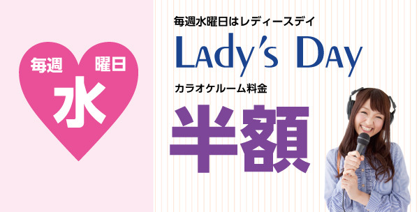 ladysday