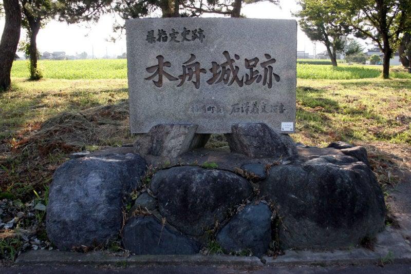 木舟城/03城址碑