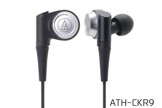 ATH-CKR9
