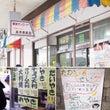 湯沢探訪してきました…