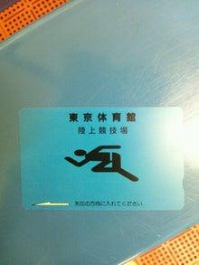 東京体育館チケット