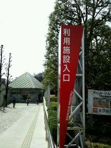 東京体育館②