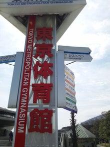 東京体育館①