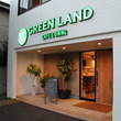 GREEN LAND…